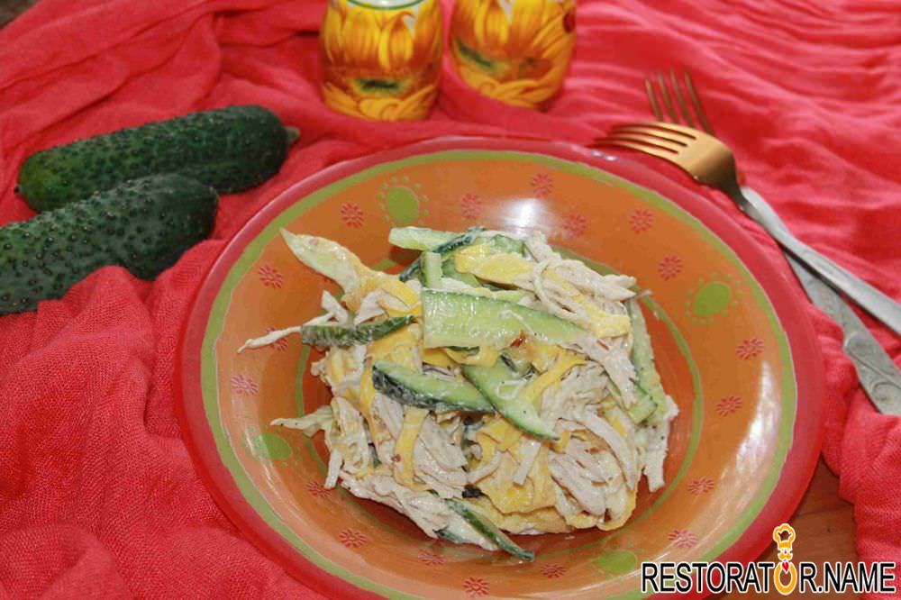 Салат для праздника рецепт