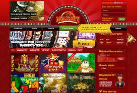 Онлайн казино: как склонить преимущество на свою сторону?