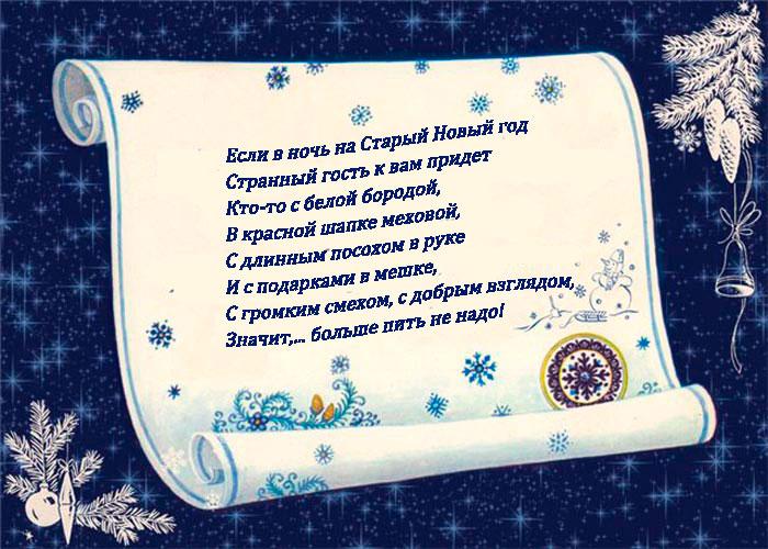Текстовое поздравление с рождеством