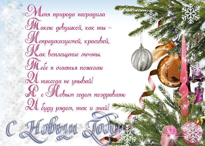 Подарки ко дню святого валентина для мужа