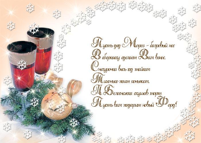 Поздравление с праздником пресвятой богородицы стихи поздравления 22