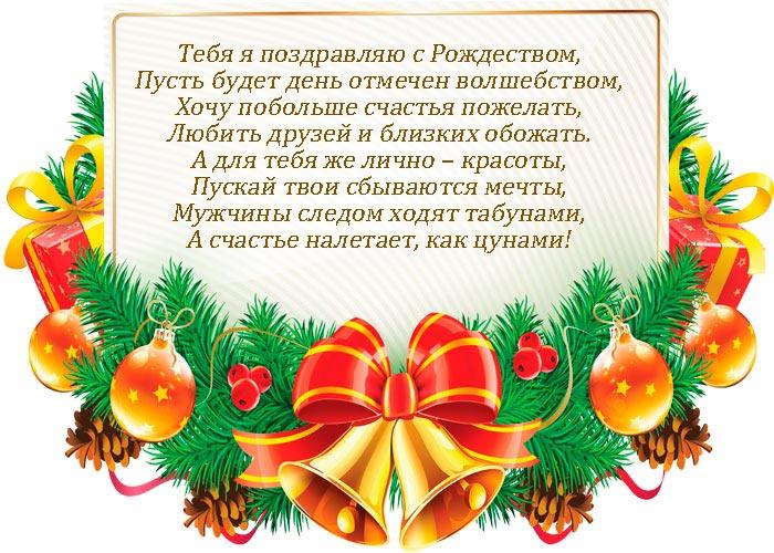 День казанской божьей матери 2017 открытки
