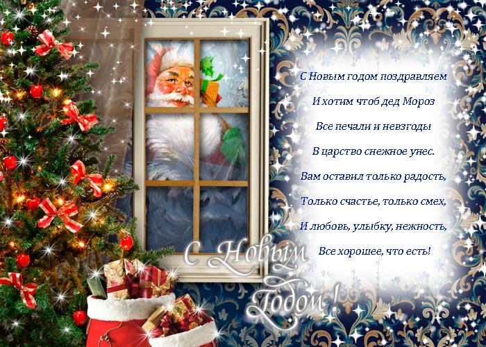 Красивые рамки для поздравлений с новым годом
