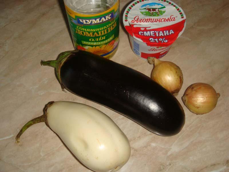 Ингредиенты для приготовления баклажанов
