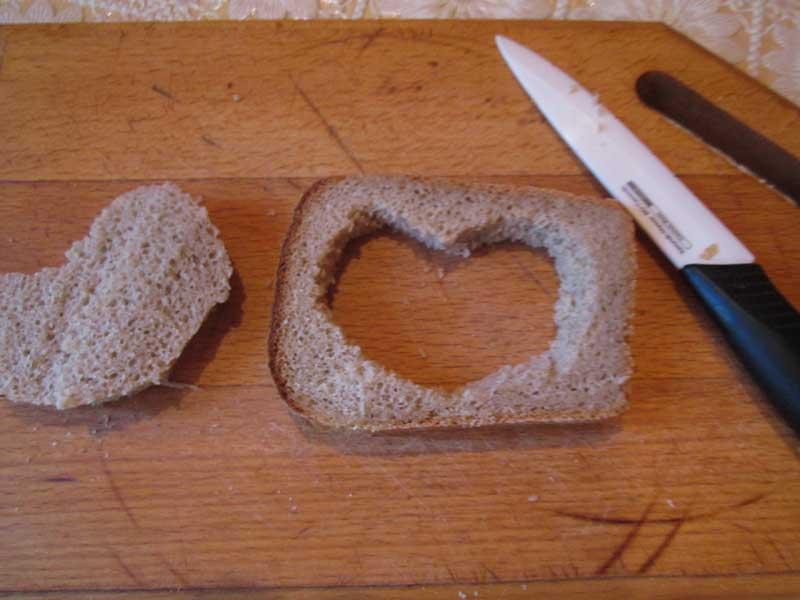 Вырезать сердцевину в форме сердечка