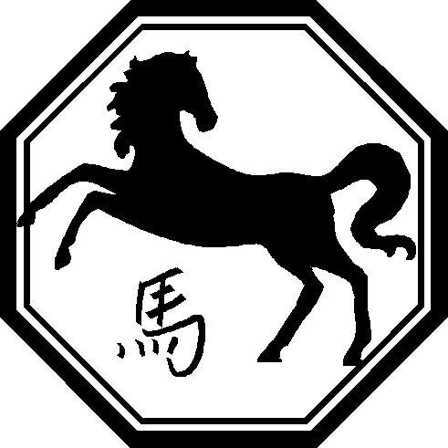 рожденные под знаком рака и в год лошади