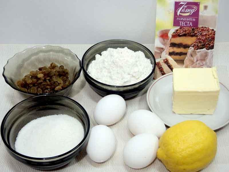 Ингредиенты для лимонника