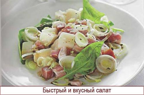 Салаты в креманках рецепты с фото от