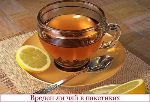 Стрекоза.  ОтветитьПожаловаться. тоже хочу чай с таким лимончиком....сейчас пойду поставлю.