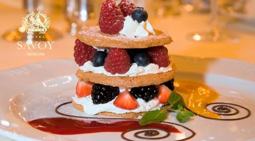 Десерт в Савое