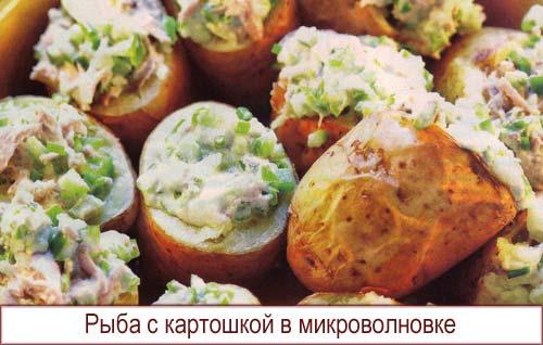 Салат из пикши рецепты