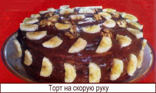простой торт со сметаной на скорую руку
