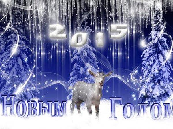 Видео открытки поздравлением с новым годом